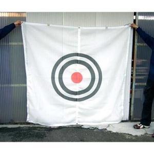 ゴルフネット用標的 (メッシュ型180×180・ロープ付)|minatodenki