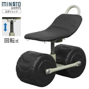 ミナト 農作業用 移動椅子 MGC-150A (回転式/高さ210〜310mm) [作業車 作業椅子] ミナト電機工業