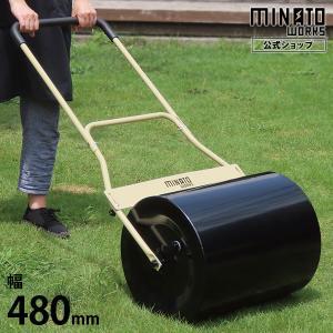 ミナト 芝生用 鎮圧ローラー MGR-480 (手押し式/巾480mm)|minatodenki