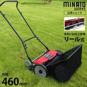 ミナト 芝刈り機 静音型 手押し式 LMA-460PRO リール式5枚刃 刈幅460mm 手動 芝刈機 モアー 草刈機 の商品画像|ナビ