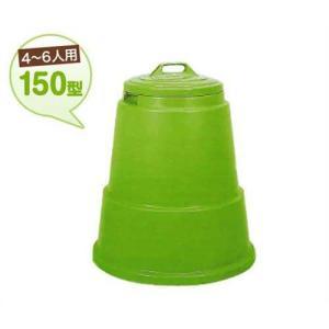 新輝合成 家庭用 生ゴミ処理容器 ミラクルコンポ 150型 (4〜6人用)|minatodenki