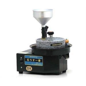 水田 電動石臼製粉機 石うす一番DX・標準型 (100V/容量:玄蕎麦800g/木枠ふるい付属) [石臼 製粉機]|minatodenki