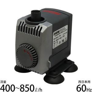 エーハイム 水中ポンプ コンパクトオン1000 60Hz 西日本用 1022320 (流量400〜850L/h、淡水・海水両用) [EHEIM]|minatodenki