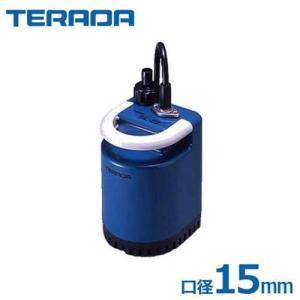 寺田ポンプ 小型水中ポンプ ファミリーポンプ SL-52 (口径15mm) [テラダポンプ 電動ポンプ 循環 排水 散水] minatodenki
