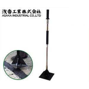 浅香 スライド式アスファルトタンパー『角形200×200mm』 (全長108〜168cm) [ハンドタンパー] minatodenki