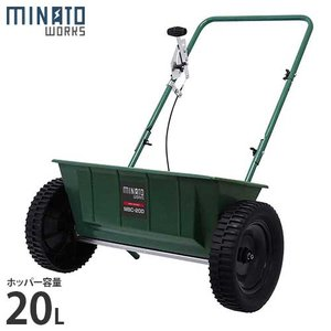 ミナト 手押し式種子散布機 ドロップシーダー MBC-20D...