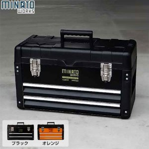 ミナト 3段ツールボックス TB-30 (引き出し付き/高級ベアリング付きレール) [工具箱 ツールチェスト]|minatodenki