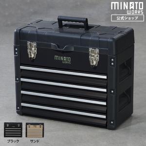 ミナト 5段ツールボックス TB-50 (引き出し付き/ベアリング付きレール) [工具箱 ツールチェスト]|minatodenki