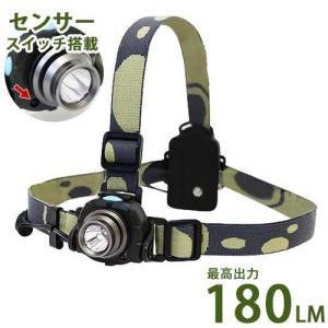 センサー式LEDヘッドライト NS-5WS (180LM) [LEDヘッドライト]|minatodenki