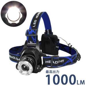 超高輝度LEDヘッドライト デルタプラス DL-1000 (1000LM) [LEDヘッドライト]|minatodenki