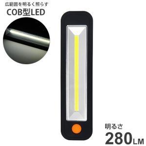 COB型LED搭載 ワークライト NWL-5CW (電池式/マグネット&吊り下げ兼用型/防雨型) [LEDランタン ハンディライト 作業灯]|minatodenki