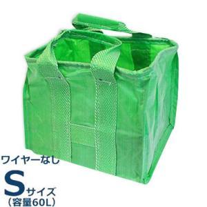【在庫品】【発送予定:即日発送】 [自立型 ゴミ袋 ごみ袋][r10][s2-100] ガーデニング...
