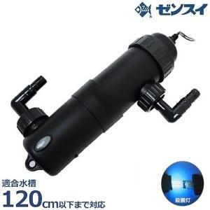 ゼンスイ 水槽用 UV殺菌灯 13W 『UVバズーカ』 (45〜120cm水槽まで対応)|minatodenki