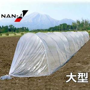 南栄工業 ビニールトンネル トンネルアーチセット2310 大型 (幅2.3m×高さ1.5m×奥行き10m)|minatodenki