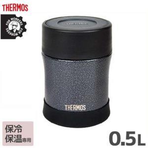 サーモス 真空断熱スープジャー 0.5L JBM-500WK/HTB ハンマートンブラック (保冷・...