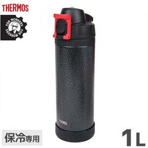 サーモス 真空断熱ハードワークボトル 1L FHS-1000WK/HTB ハンマートンブラック (保冷専用) [THERMOS ワーカーズ]|minatodenki