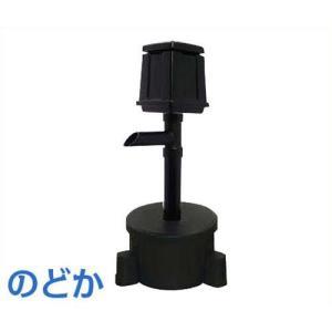タカラ ウォータークリーナー のどか TW-700 (シングルフィルター仕様) [錦鯉 池用ろ過器 循環ポンプ]|minatodenki