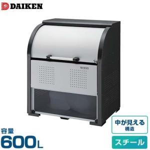 ダイケン ゴミ収集庫 クリーンストッカー CKR-1007-2A型 スチールタイプ (容量600L) [業務用 大型 ダストボックス 屋外用 ゴミ箱 ゴミ置き場] minatodenki