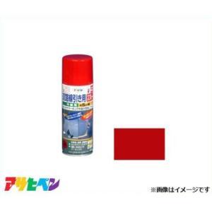 アサヒペン 道路線引き用SP 中線用 400ml 赤 [アスファルト コンクリート ライン引き]|minatodenki