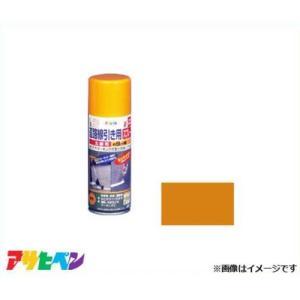 アサヒペン 道路線引き用SP 太線用 400ml 黄色 [アスファルト コンクリート ライン引き]|minatodenki