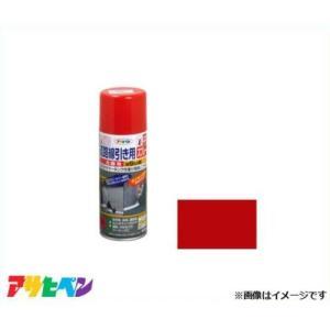 アサヒペン 道路線引き用SP 太線用 400ml 赤 [アスファルト コンクリート ライン引き]|minatodenki