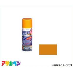 アサヒペン 道路線引き用SP 細線用 400ml 黄色 [アスファルト コンクリート ライン引き]|minatodenki