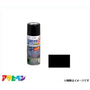 アサヒペン 道路線引き用SP 細線用 400ml 黒 [アスファルト コンクリート ライン引き]|minatodenki
