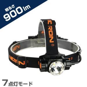 Nicron 充電式高輝度LEDヘッドライト H30 (900LM/7点灯モード) [アウトドア]|minatodenki