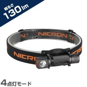 Nicron 脱着式LEDヘッドライト H10R (130LM/4点灯モード) [アウトドア]|minatodenki