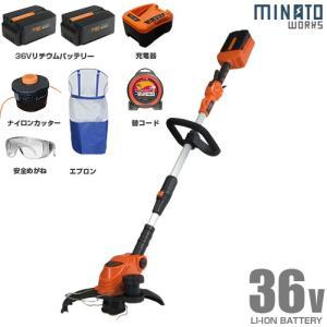 ミナト 36V充電式 電動草刈り機 GTE-3620Li 6点オールセット [コードレス 電気 草刈機 刈払機 刈払い機]|minatodenki