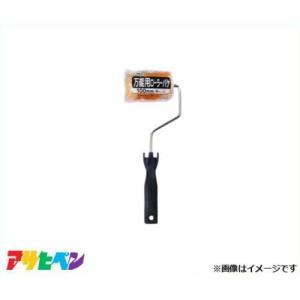 アサヒペン 万能用ローラーバケ 100mm SR-4 [DIY 塗装用品 ペイントローラー ハケ]
