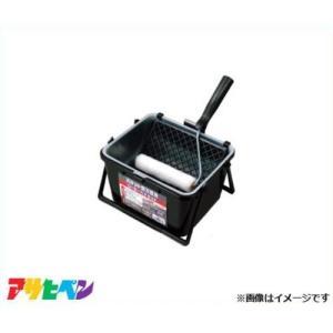 アサヒペン バケット型万能用ローラーバケセット 5点セット BS-180 [DIY 塗装用品 ペイン...