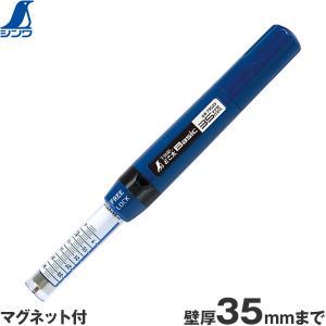 シンワ測定 下地探し どこ太 Smart 78592 35mm (マグネット付)