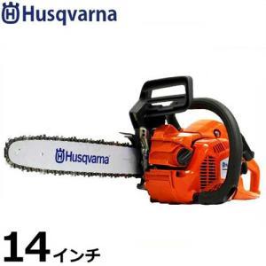 ハスクバーナ エンジンチェーンソー 439 (14インチ/91PX/35cc) [Husqvarna エンジン式 チェンソー]|minatodenki