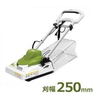 タナカ 電動芝刈り機 『マイグリーン』 TML25SH2 (回転ハサミ式/刈幅250mm)|minatodenki