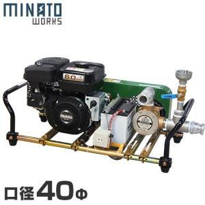 ミナト 1.5インチ バキュームポンプ ロビン6馬力セル付エンジン+電磁クラッチ+遠隔スイッチ+吸込管15m付セット [ラバレックス エンジン式]|minatodenki