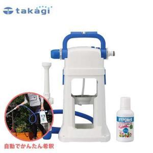 タカギ 液肥自動希釈器 『かんたん液肥希釈キット...の商品画像