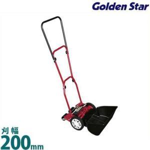 キンボシ 手動芝刈機 ナイスバーディーモアーDX GSB-2000NDX (リール式5枚刃/刈幅200mm) [芝刈り機] minatodenki