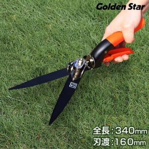 キンボシ 回転式芝生鋏 2104 (刃渡160mm) 芝刈り はさみ [芝刈鋏 芝刈はさみ 芝刈ハサミ 芝用]|minatodenki
