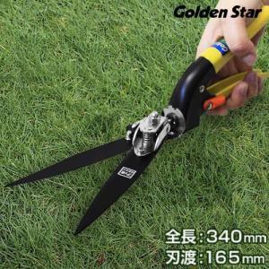 キンボシ 回転式芝生鋏 2105 (刃渡165mm) 芝刈り はさみ [芝刈鋏 芝刈はさみ 芝刈ハサミ 芝用]|minatodenki