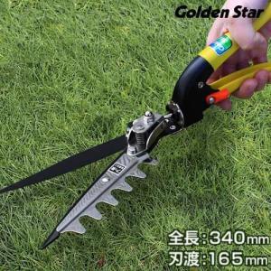 キンボシ 日本製 レーキ付き芝生鋏 2106 (刃渡165mm) 芝刈り はさみ [芝刈鋏 芝刈はさみ 芝刈ハサミ 芝用] minatodenki