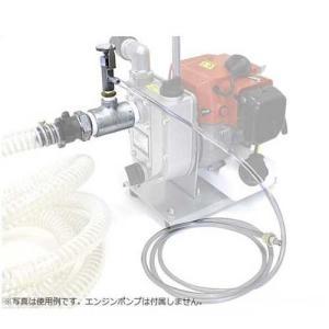 オーミヤ 1インチポンプ用 液肥混入器 液肥ニードルセット (調整機能付き) [灌水 施肥 散布]|minatodenki
