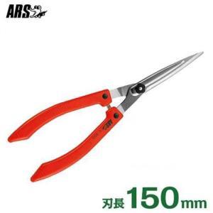 アルス 軽量刈込鋏 K-800-R (刃長15...の関連商品1