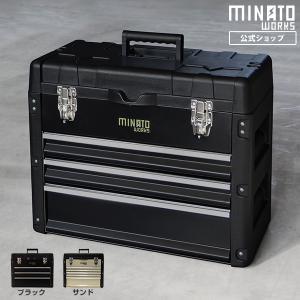 ミナト 4段ツールボックス TB-40 (引き出し付き/高級ベアリング付きレール) [工具箱 ツールチェスト]|minatodenki
