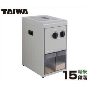タイワ精機 家庭用精米機 MAIKO PL-03 (低温精米/15段階精米) [まいこ 精米器 卓上精米機]|minatodenki