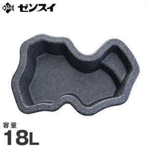 ゼンスイ 御影調 なごみ池 S (18L/庭園埋め込みタイプ) [ひょうたん池 プラ池 埋込型 人工池 水槽]|minatodenki