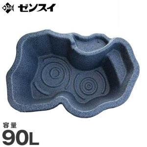 ゼンスイ 御影調 なごみ池 L (90L/庭園埋め込みタイプ)|minatodenki