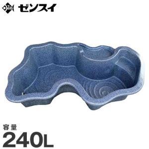 ゼンスイ 御影調 なごみ池 LW (240L/庭園埋め込みタイプ)|minatodenki