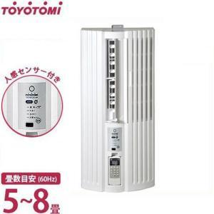 トヨトミ 窓用エアコン 人感センサー付き TIW-AS180J(W) (5〜8畳用) [TOYOTOMI 窓用クーラー] minatodenki