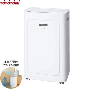 トヨトミ スポット冷暖エアコン TAD-22HW (暖房1.9kW/冷房2.2kW)|minatodenki
